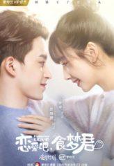 Nonton Film Poisoned Love (2020) Sub Indo Download Movie Online DRAMA21 LK21 IDTUBE INDOXXI