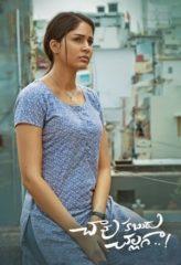 Nonton Film Chaavu Kaburu Challaga (2021) Sub Indo Download Movie Online DRAMA21 LK21 IDTUBE INDOXXI