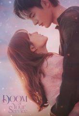Nonton Film Doom at Your Service (2021) Sub Indo Download Movie Online DRAMA21 LK21 IDTUBE INDOXXI