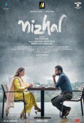 Nonton Film Nizhal (2021) Sub Indo Download Movie Online DRAMA21 LK21 IDTUBE INDOXXI