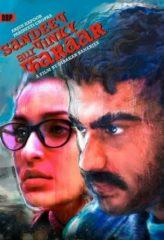 Nonton Film Sandeep Aur Pinky Faraar (2021) Sub Indo Download Movie Online DRAMA21 LK21 IDTUBE INDOXXI