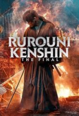 Nonton Film Rurouni Kenshin: The Final (2021) Sub Indo Download Movie Online DRAMA21 LK21 IDTUBE INDOXXI