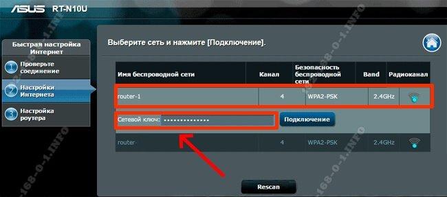 Ange lösenordet och klicka på Anslut