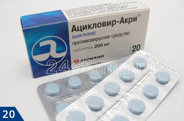 acyclovir-acry
