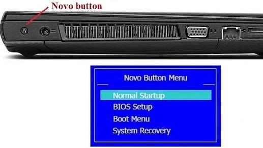 кнопка nova lenovo
