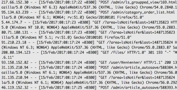 Записи IP адресов в журнале сервера