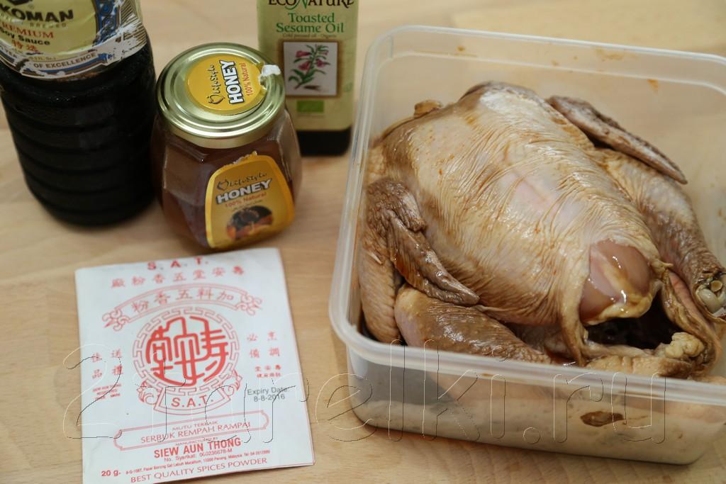 पेकिंग 1 में चिकन