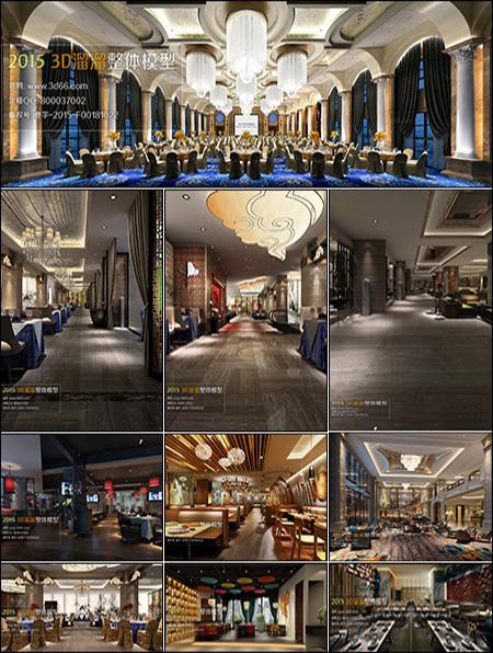 Restaurant House Cafe 3d66 Interior 2017 Full