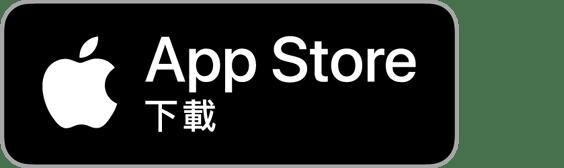 经App Store 下载八达通App(iOS)