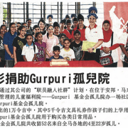 iBET Da Ma Cai Donates to Gurpuri Foundation Online 4D betting