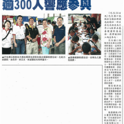 4D Online betting Over 300 participated in the Klang Medical Outreach Programme