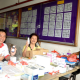 4D Result contributes to Medical Outreach Programme