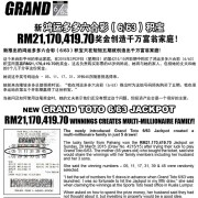 Online 4D Bet lot LOTTO (663) Jackpot prize RM21,170,419.70 create multimillionaire family!