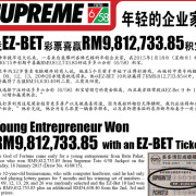 iBET Casino Young entrepreneur with EZ-BET Lottery Jackpot Joy win RM9,812,733.85