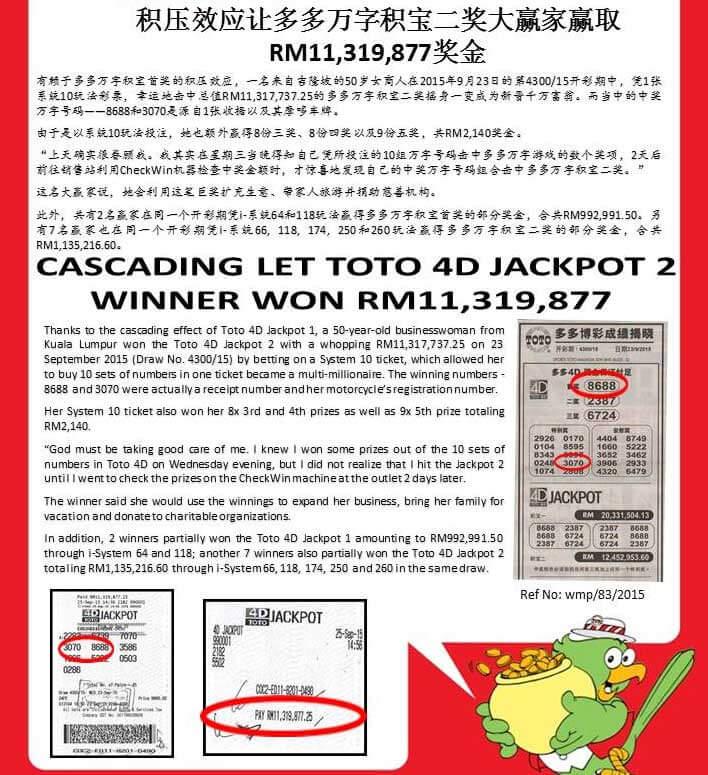 Toto 4d Jackpot Prize