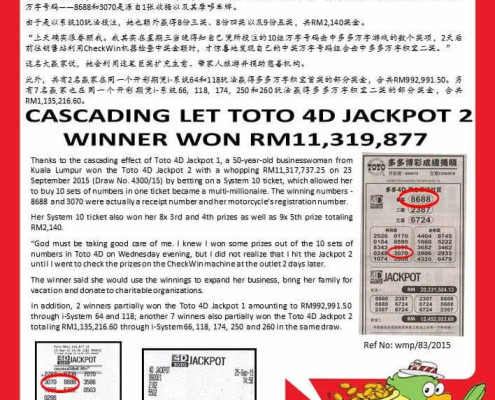 Malaysia 4D Result Cascading Let Toto 4D Jackpot 2 Winner Won RM11,319,877