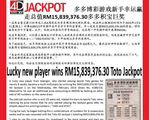 Malaysia Casino Free Bet lots of gaming novices go win the grand prize worth RM15,839,376.30 lot Jackpot