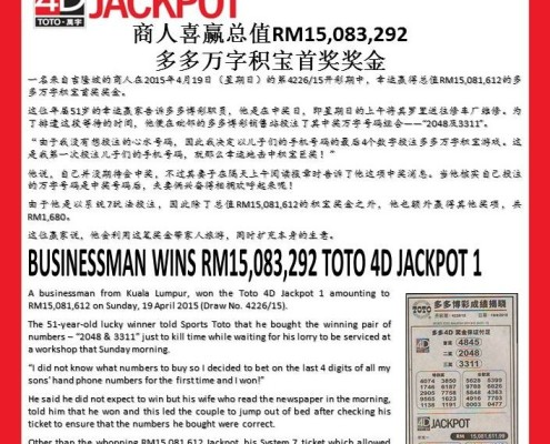 Malaysia Casino Free Credit Businessman happy to win a lot of worth RM15,083,292 4D Jackpot first prize bonus