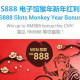 4D iBET-S888-Slot-Game-Golden-Monkey-Bonus-WIN-MYR888