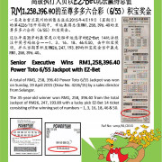 4D Result A sales Wins toto Jackpot !