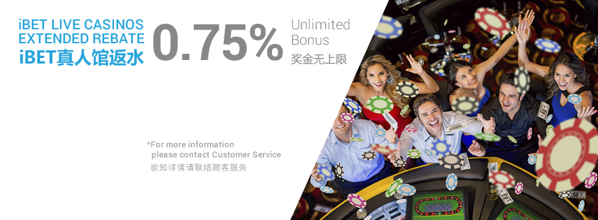 Live Casinos Bonus 0.75% Unlimited Bonus By iBET i4D