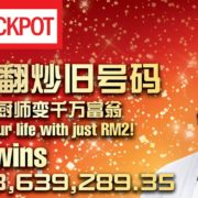Just RM2! Chef Wins 4dresult Jackpot!