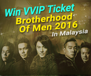 4Dresult Brotherhood Of Men Ticket Promotion!2