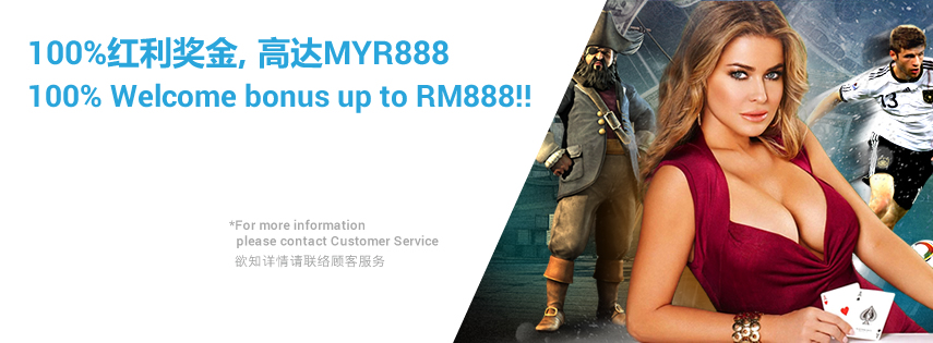 4Dresult 100 Welcome Bonus Up to MYR888!1