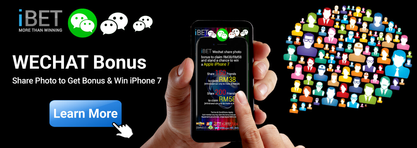4D Recommend Gives You iBET Wechat Share Photo Bonus