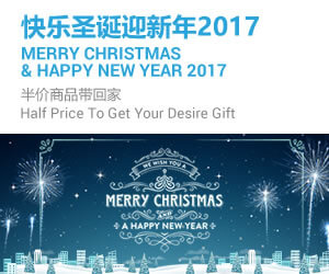 4Dresult Christmas & Happy New Year 2017 Promotion!