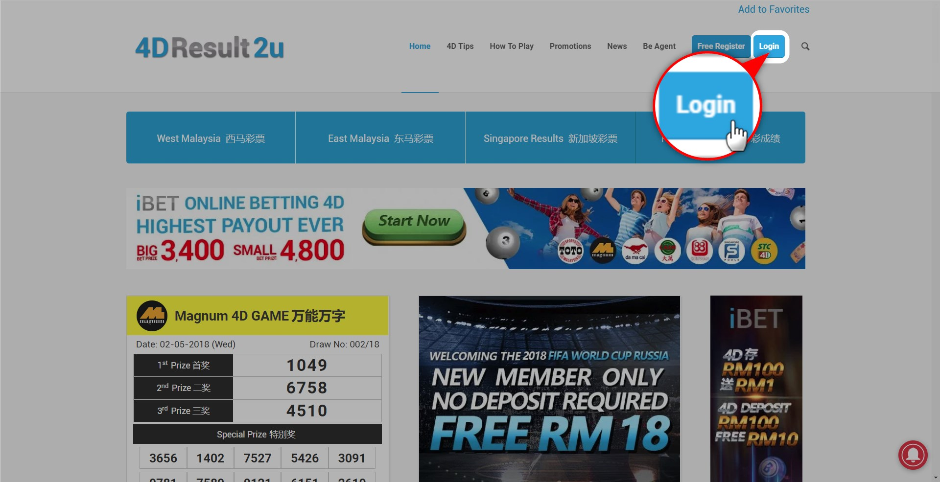 4D Result Malaysia login