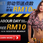 iBET Free Credit RM10 for New Member by 4D Result 1iBET Free Credit RM10 for New Member by 4D Result 1