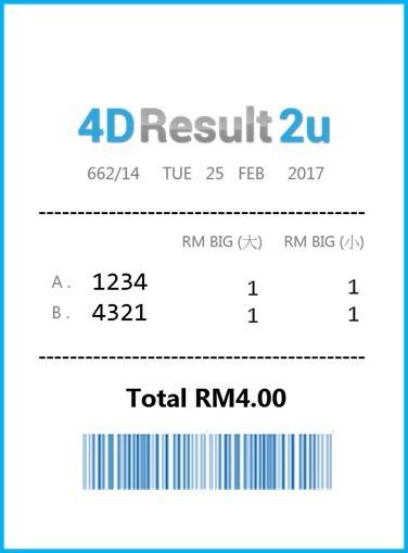 Malaysia 4D Result Introduction ─ 4D Reverse Bet - 4D Result