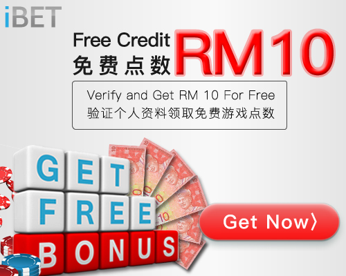 4D Result Recommend iBET New Register Free Credit RM 10