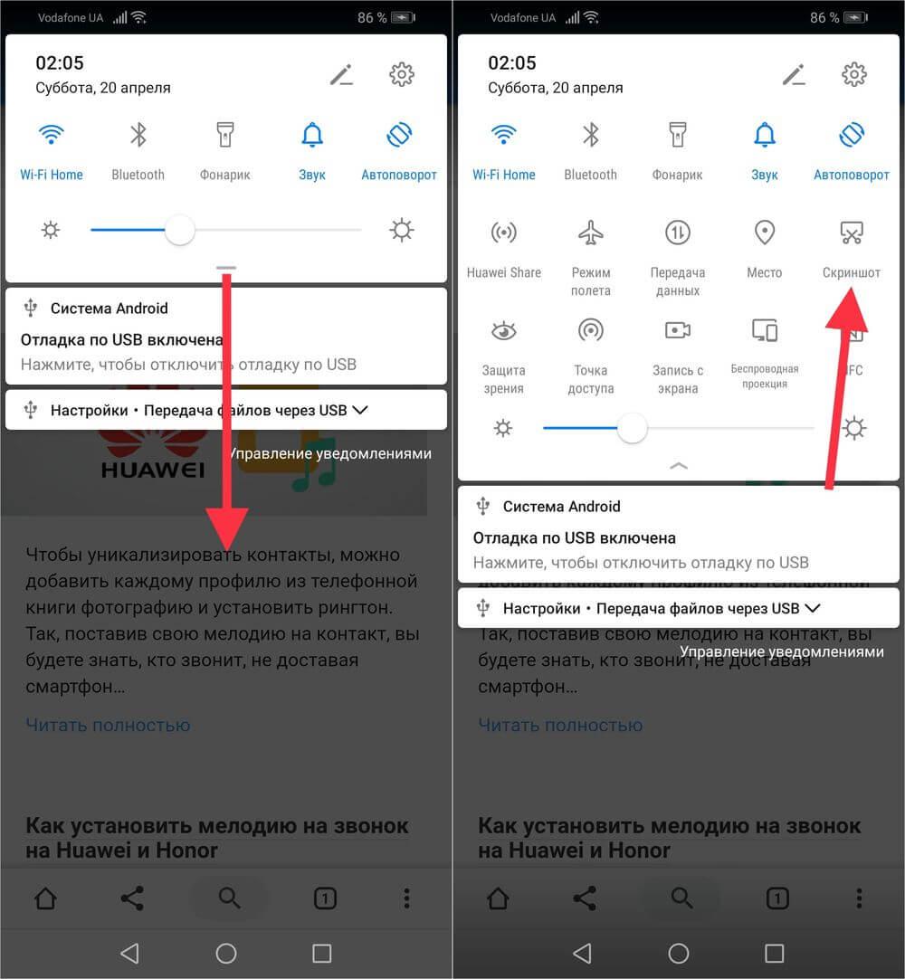 Sådan laver du et screenshot på skærmen på telefonen Android - instruktioner trin for trin med fotos