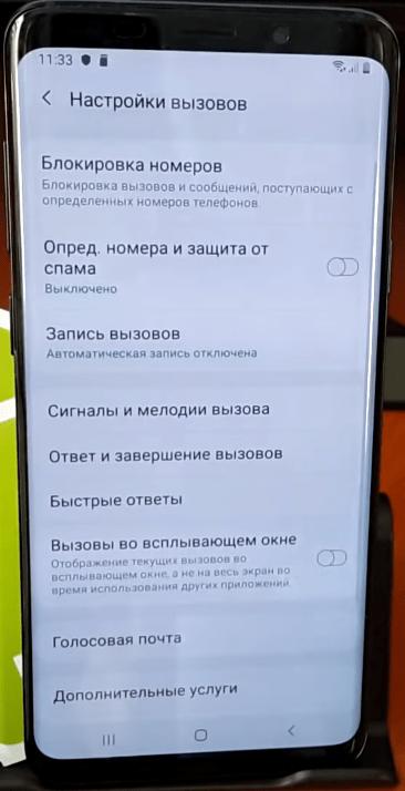 Comment écrire une conversation téléphonique sur le smartphone - un guide détaillé étape par étape