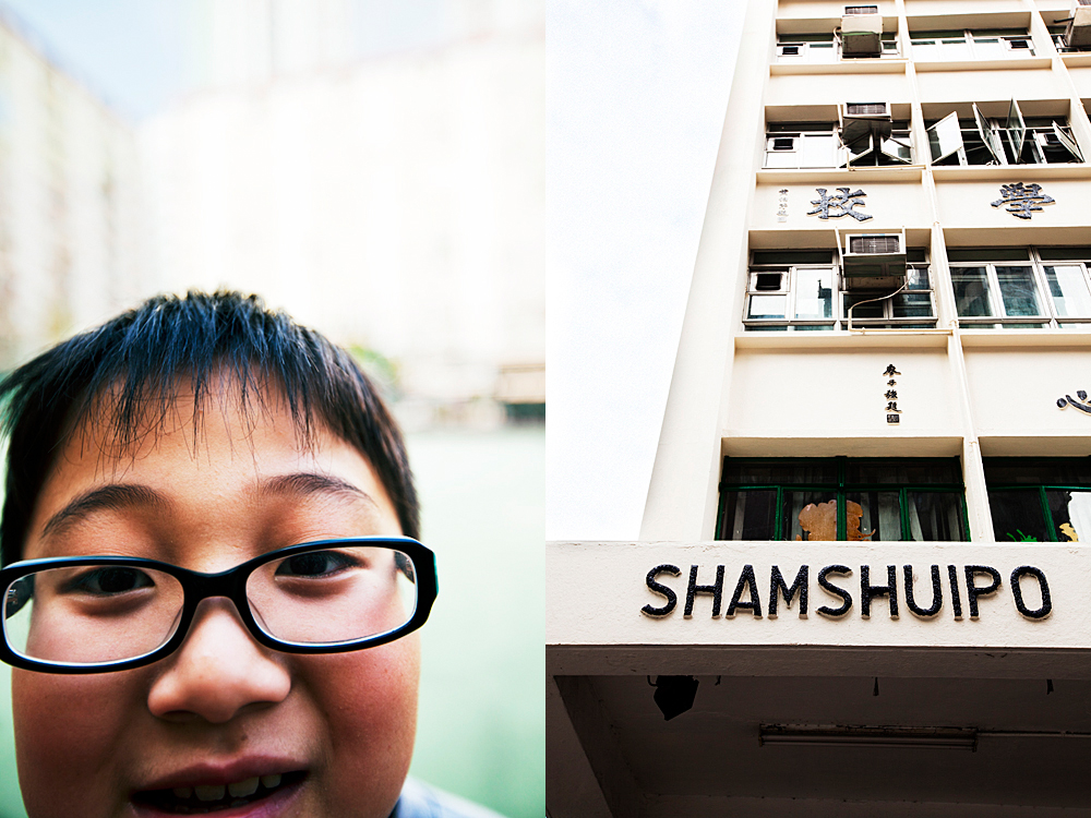 Laugh Laugh Sham Shui Po