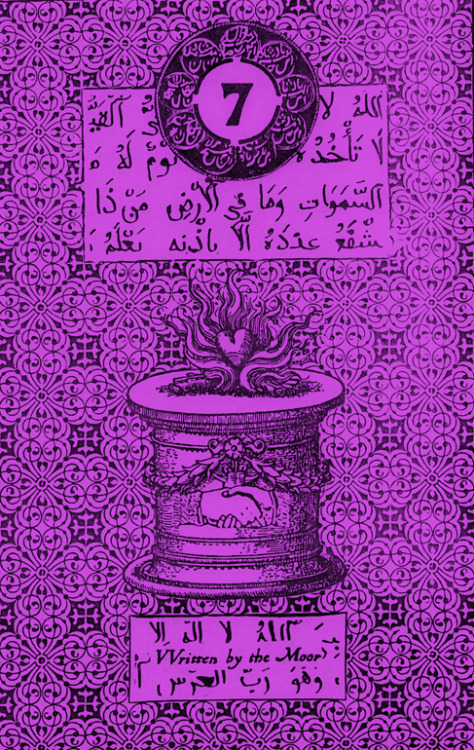 Science Temple Am Moorish