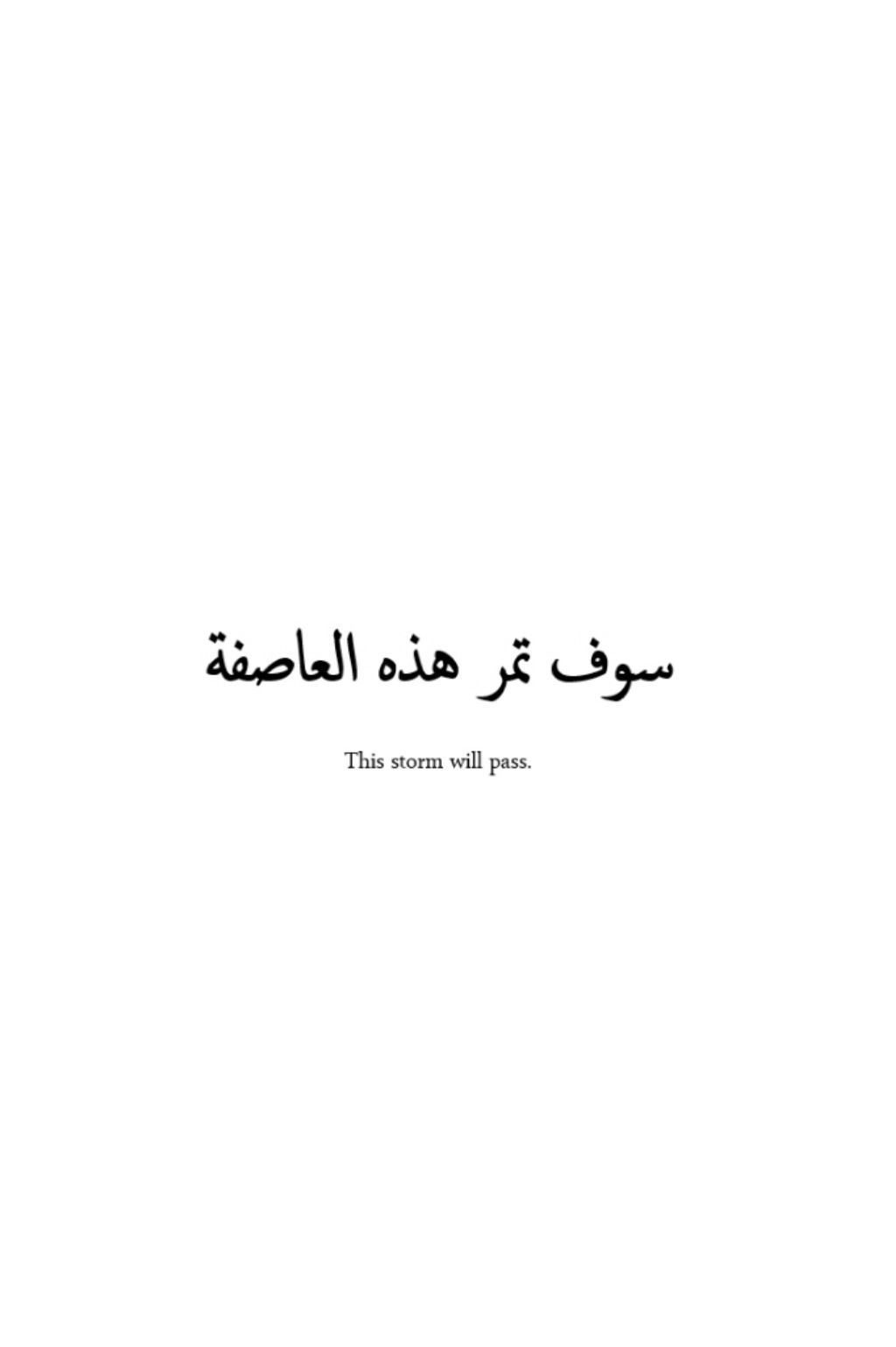 Arabic English Love Quotes | Love quotes collection within