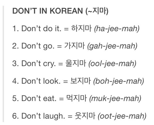How Say Dont Laugh Spanish