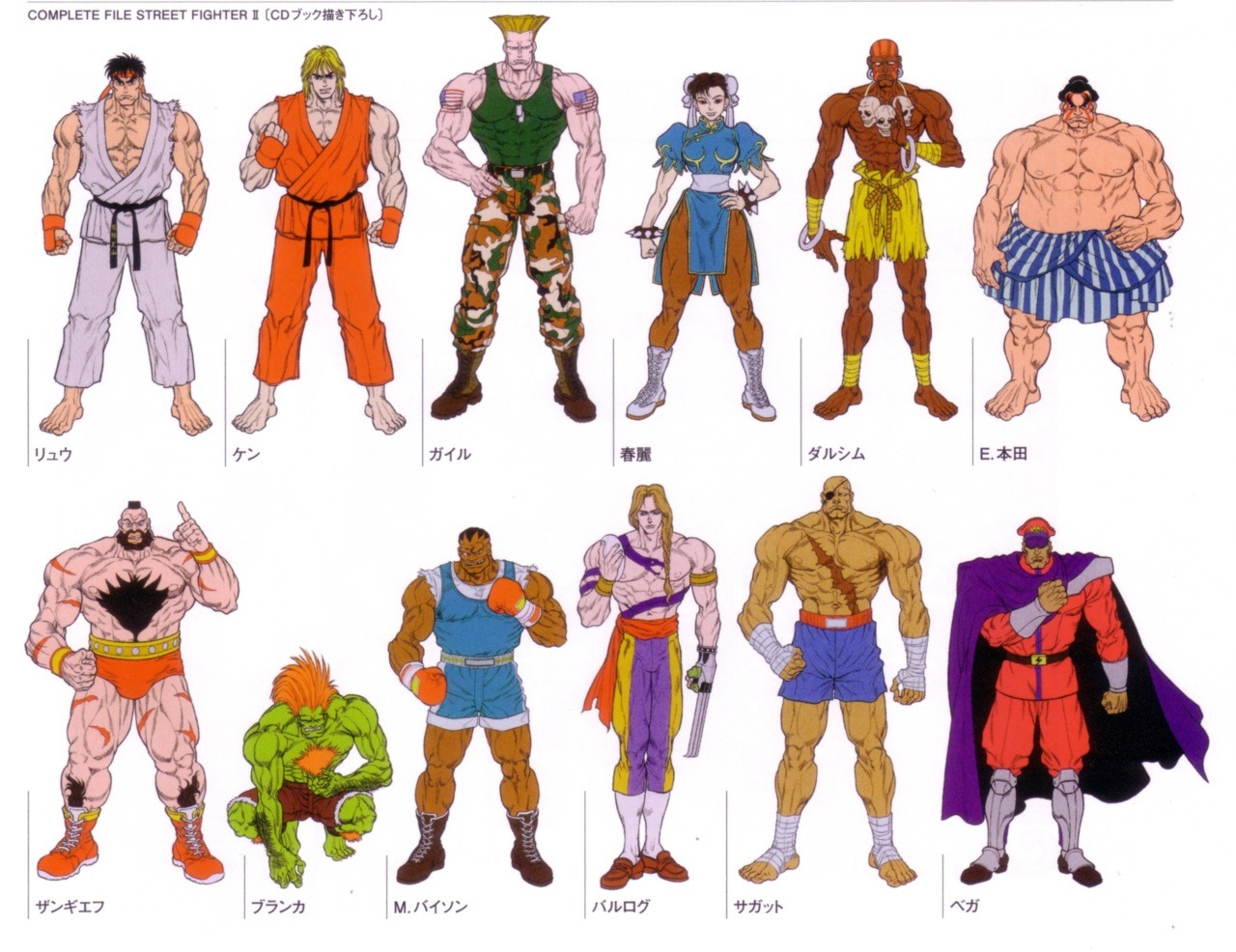 street fighter characters - HD1280×986