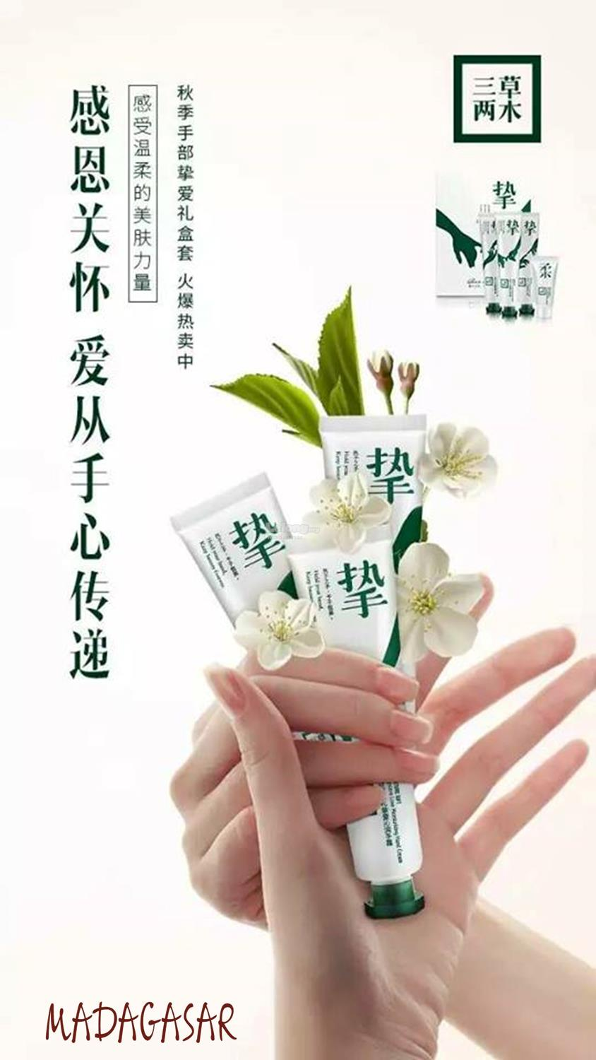 Skin Skin Care Products
