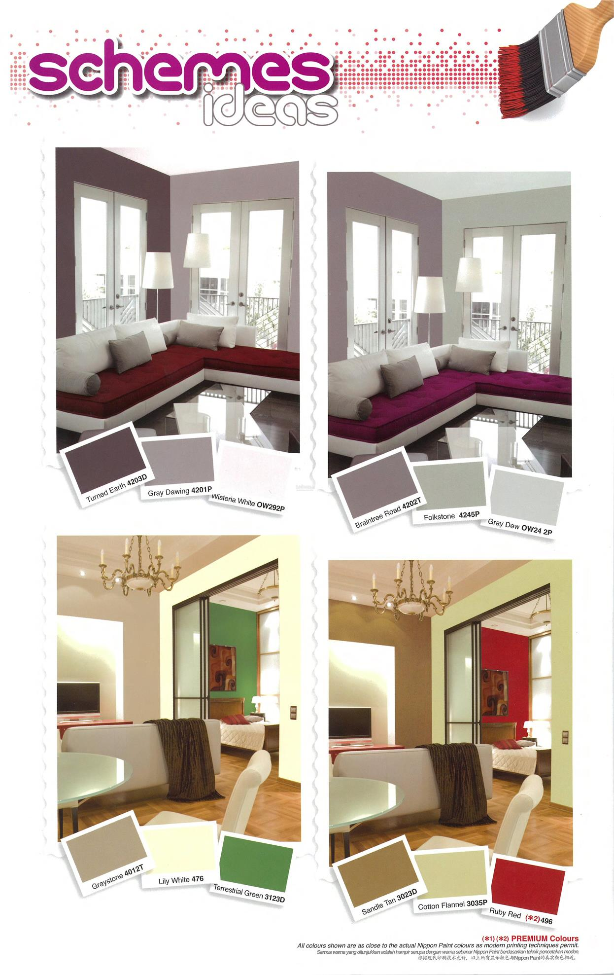 Store Interior Paint Pictures