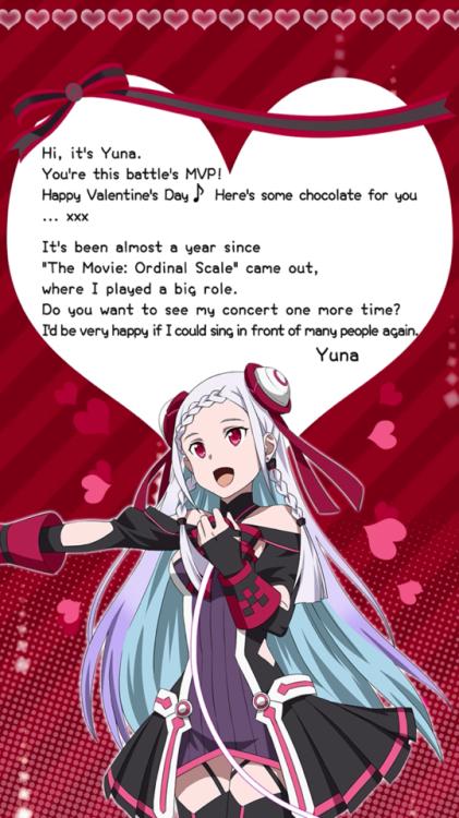 Dragon Ball Z Valentine Day Cards