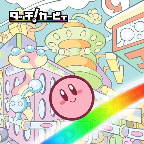 Kirby Canvas Curse Final Boss