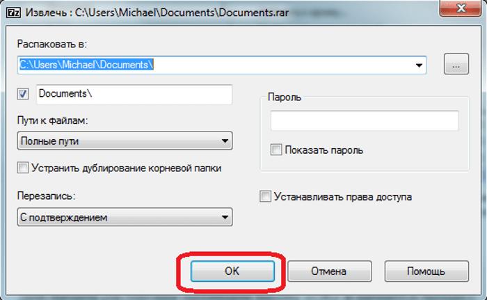 Fájlok eltávolítása a 7-zip használatával