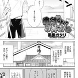 eromanga/bandai_and_onechanのサムネイル画像