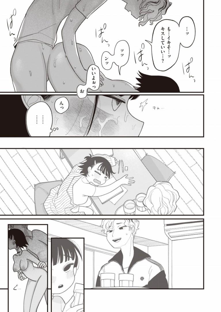 intai_jiai16