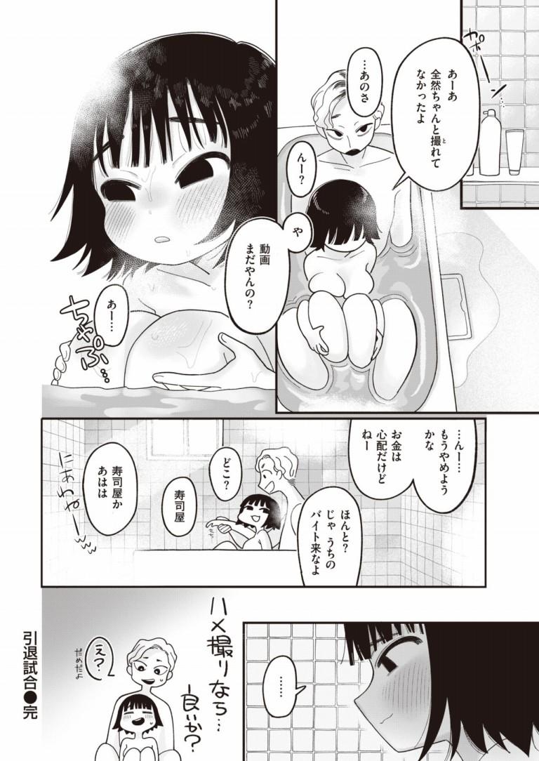 intai_jiai19