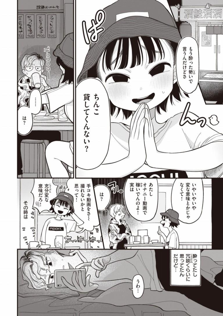 intai_jiai1